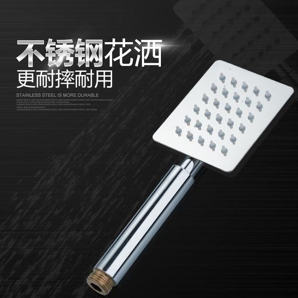 不銹鋼浴室手持花灑淋浴淋雨噴頭
