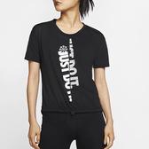 NIKE Dri-FIT 女裝 短袖 慢跑 訓練 輕量 通風 黑【運動世界】 CQ7917-010
