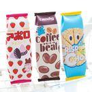 ★創意筆袋★巴熊創意文具日韓零食巧克力餅干