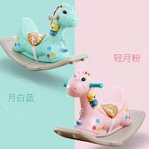 兒童木馬玩具塑料大號音樂馬車