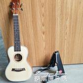 尤克里里、吉他架子 ukulele烏克麗麗折疊座架立式支架UK琴架  麥琪精品屋