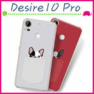 HTC Desire10 Pro 時尚彩繪手機殼 卡通磨砂保護套 PC硬殼手機套 清新可愛塗鴉背蓋 超薄保護殼