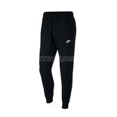 Nike 長褲 NSW Club Fleece Pants 黑 白 男款 棉褲 縮口褲 運動休閒 【PUMP306】 BV2763-010