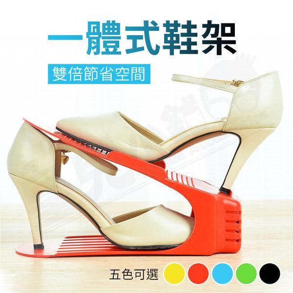 【AF246】 一體式鞋架 簡易收納架 收納鞋架 可調式鞋架 鞋櫃收納 整理神器