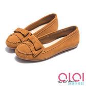 豆豆鞋 輕恬美人麂皮流蘇蝴蝶結豆豆鞋(棕) * 0101shoes  【18-995br】【現貨】