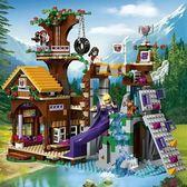 積木女孩拼裝益智玩具好朋友系列別墅公主城堡房子6-7-8-10歲