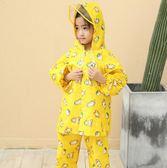 兒童雨衣雨褲套裝男童女童分體式中學生雨衣套服防水小孩-Ifashion
