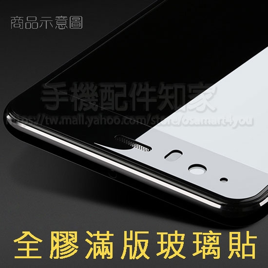 【全屏玻璃保護貼】NOKIA 2.1 5.5吋 手機高透滿版玻璃貼/鋼化膜螢幕/硬度強化防刮