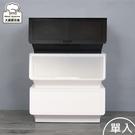樹德第三代大嘴鳥整理箱46L(單入)直取式收納箱置物箱MHB-46-大廚師百貨