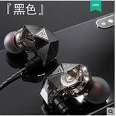 【吃雞主播推薦】電競游戲耳機吃雞聽聲辯位7.1專用黑鯊和平精英有線入耳式 童趣潮品