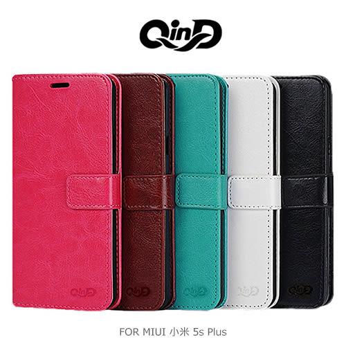 QinD MIUI 小米 5s Plus 經典插卡皮套 磁吸可站立 側翻皮套 保護套 手機套