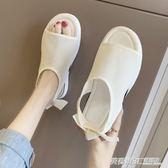 網紅魚嘴涼鞋女夏新款仙女風百搭平底ins時尚羅馬學生女鞋潮  英賽爾3c