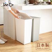 【日本岩谷Iwatani】寬型可分類掀蓋式垃圾桶(附輪)-36L
