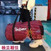 運動包短途旅行包女手提大容量出差旅游行李包輕便防水鞋位運動健身包男萊爾富免運