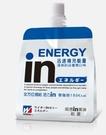 威德in果凍-能量 (清爽的白葡萄口味 ...