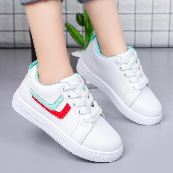 女童鞋 兒童小白鞋女童運動鞋2020新款透氣韓版幼兒園白色板鞋小學生鞋子【快速出貨八折鉅惠】