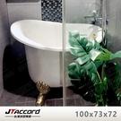 【台灣吉田】00666-100 古典造型貴妃獨立浴缸