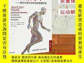 全新書博民逛書店解剖列車Y222289 thomas 北京大學醫學出版社 ISBN:9787565919725 出版2019