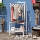 簡易衣帽架落地掛衣架家用臥室內單桿式置物...