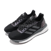 adidas 慢跑鞋 Solar Drive 19 W 黑 白 女鞋 運動鞋 BOOST中底 【PUMP306】 EF1419