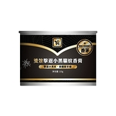 You Can Buy 雙效擊退小黑驅蚊香膏(110g)【小三美日】
