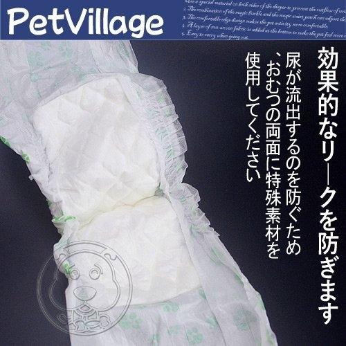 【培菓平價寵物網】PetVillage》公狗專用拋棄式禮貌帶(可超取)