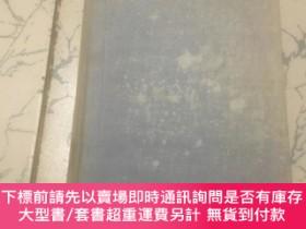 二手書博民逛書店the罕見theory practice of modern framed structures 英文版; [19