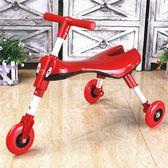 寶寶學步車折疊螳螂車溜溜車兒童寶寶三輪車腳踏車滑行車平衡車【小梨雜貨鋪】