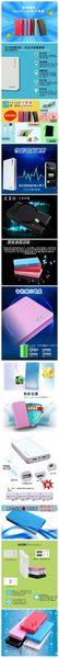 行動電源60000mah超大容量超薄行動電源,NOTE3 IPHONE 5S 可用買一送5配件