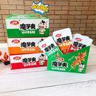 現貨 魔芋爽 三種口味 麻辣 酸辣 香辣...