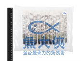 1D4B【魚大俠】SP075拉長草蝦4L規格(12尾/盤)