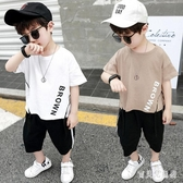 男童夏裝套裝2020新款洋氣3帥氣4兒童裝5運動6背心7夏季男孩8歲潮 TR759『寶貝兒童裝』