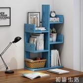 書桌上學生書架簡易用辦公室桌面置物架多層收納宿舍小型書櫃 中秋節全館免運