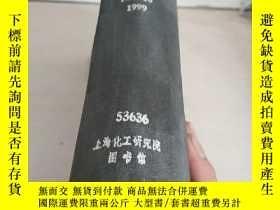 二手書博民逛書店CHEMICAL罕見WEEK.VOL.161.No.1-16.1