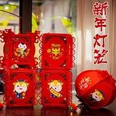 元旦新年燈籠2021牛年春節小紅燈籠掛飾陽台宮燈吊 【母親節特惠】