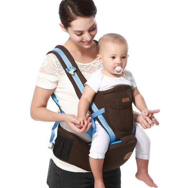 四季多功能橫抱式嬰兒背帶腰凳寶寶前抱式新生兒坐登    韓小姐