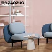 折疊沙發床造作軟糖沙發傢俱現代簡約布藝沙發客廳臥室小戶型小沙發SP免運妝飾界