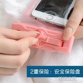 溫泉手機防水袋潛水套觸屏游泳vivo通用iphone殼華為oppo蘋果plus  韓語空間