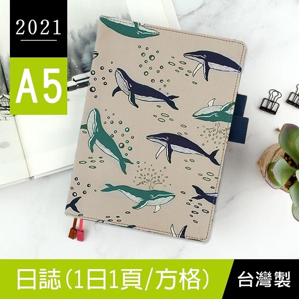 Creer CR-90079 2021年A5/25K日誌/方格1日1頁/巴川紙日誌手帳/手札行事曆-02藍鯨計畫