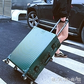 行李箱男拉桿箱女萬向輪20旅行箱登機密碼箱24韓版學生皮箱子28寸 晴天時尚