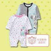 可愛動物印花長袖連身衣 童裝 新生兒