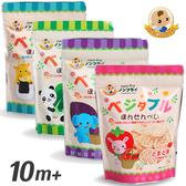日本 寶寶食堂 Tukkul 蔬果仙貝 牙餅 (番茄 / 菠菜 / 紫心地瓜) 嬰兒餅乾 1245 好娃娃
