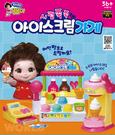 MIMI系列 小朵莉可愛冰淇淋組 TOYeGO 玩具e哥