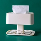 雙層紙巾盒塑料家用客廳茶幾餐巾紙盒多功能帶托盤抽紙盒 萬客居