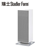 瑞士 Stadler Form Anna Big 二合一電暖器(極簡白)