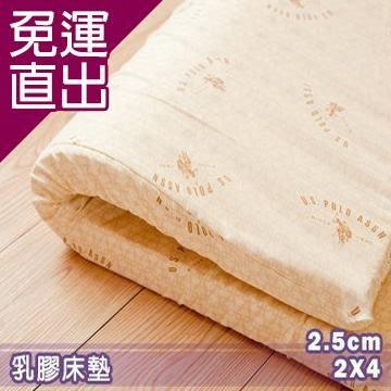 名流寢飾 100%純天然乳膠床墊-嬰兒床專用2*4尺【免運直出】