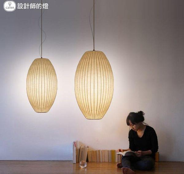 """美術燈 複古美式簡約創意藝術歐式日韓單頭燈籠(長條雪茄籠""""大號"""") -不含光源"""