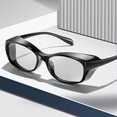 【防風沙/防紫外線】防護眼鏡變色太陽鏡男女夜視鏡墨鏡【免運快出】