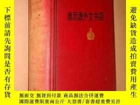 二手書博民逛書店【罕見】1890年CHARLES DICKENS :Papers