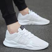 鞋子男潮鞋春季新款運動男鞋學生潮流板鞋男士時尚休閒鞋戶外跑鞋 完美情人